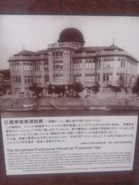 208hiroshima