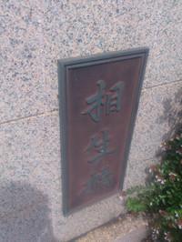 211hiroshima