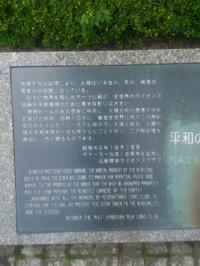 244hiroshima