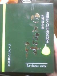 1la_france_curry