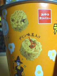 Ramen_maru_kindan_pudding