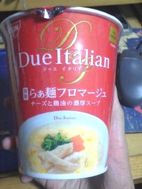 Due_italian_ramen_fromage