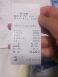 Nagoya27