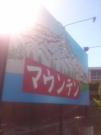 Nagoya5