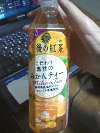 Gogo_tea_mikan