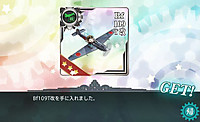15_autumn_bf109t_kai