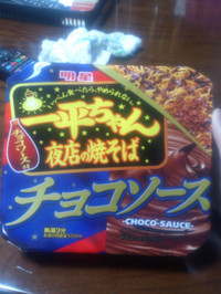 Ippeichan_choco_sauce