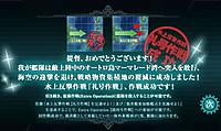 16_winter_reigou_result1