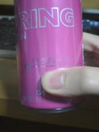 Red_bull_sakura