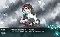 16_winter_okinami_2