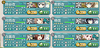 16_winter_e3_yusou_1