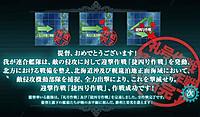 16_winter_reigou_syouyongou_result2