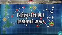 16_winter_syouyongousakusen_clear2