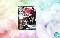 Kawakaze_kaini
