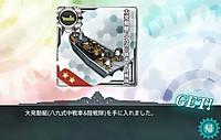 16_spring_daihatsu_sensya_rikusen