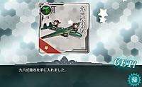 16_spring_e2_96rikukou