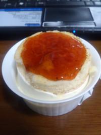 16_5_9_cake