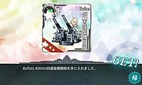 16_spring_bofors_40mm_kikanhou