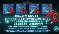 16_spring_kitikoukuutai_result1