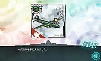 16_spring_e5_1rikukou