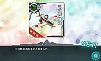 16_spring_e5_3shikisen_hien