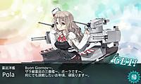 16_spring_e5_pola
