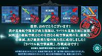 16_spring_kitikoukuutai_result2