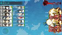 16_winter_e6_attack4