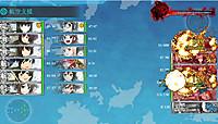 16_winter_e6_attack5