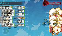 16_winter_e6_attack7