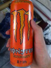 New_monster_energy_khaos