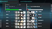 16_spring_e6_last2