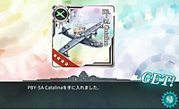 16_spring_pby5a_catalina