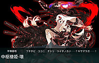 16_spring_tyuusuuseiki_kai