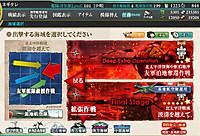 16_spring_kitikoukuutai3