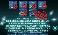 16_spring_kitikoukuutai_result3
