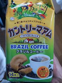 Country_maam_brazil_coffee