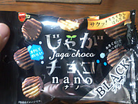Jaga_choco_nano_black