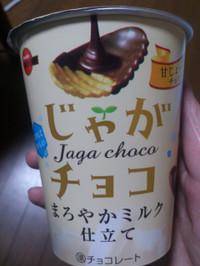 Jaga_choco_maroyaka