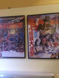 Gojira_poster2_2