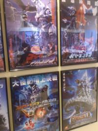 Gojira_poster6_3