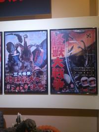 Gojira_poster7_2