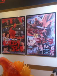 Gojira_poster8_2