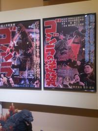 Gojira_poster9_2