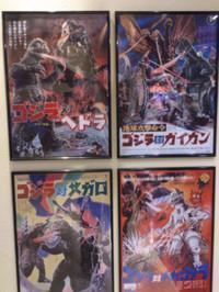 Gojira_poster_2