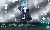 16_summer_minazuki