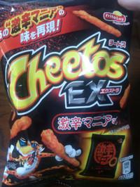 Cheetos_ex_gekikaramania