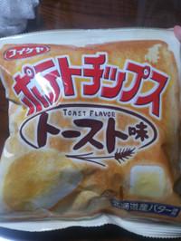Potechi_toast