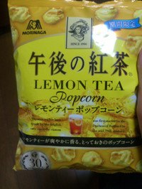 Lemon_tea_popcorn