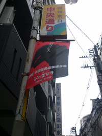 Otaku_vs